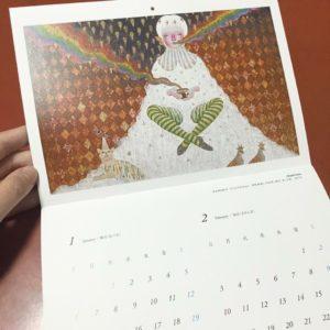 足立恵美カレンダー