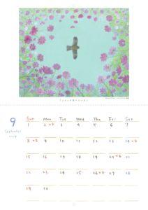 足立絵美カレンダー2019